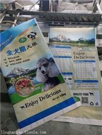 犬粮编织袋生产厂家,犬粮彩印编织袋定做价格