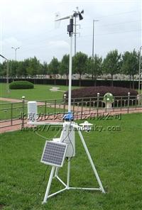 便携式自动气象站|便携移动气象站|便携式气象站设备