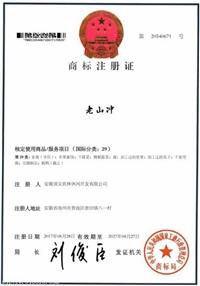 安慶 商標代理注冊服務;知識產權代理;企業品牌申請服務