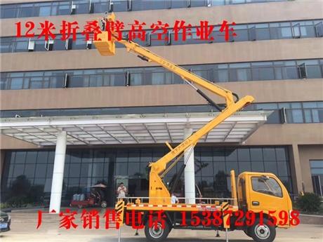 12米高空作业车厂家配置
